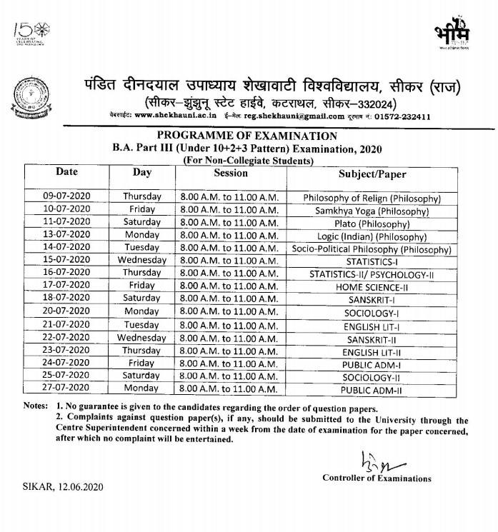 PDUSU Sikar New BA Final private Exam Time Table 2020