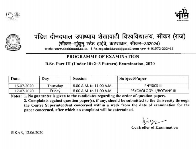 PDUSU Sikar New BSc Final Exam Time Table 2020