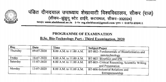 PDUSU Sikar New BSc bio tech Final Exam Time Table 2020
