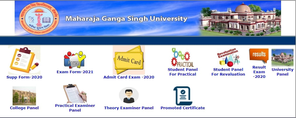 MGSU Bikaner University BA BSC BCom BCA BBA Exam Form 2021