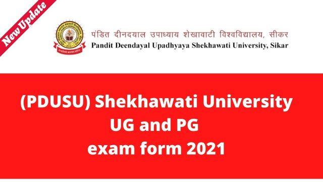 pdusu UG and PG exam form