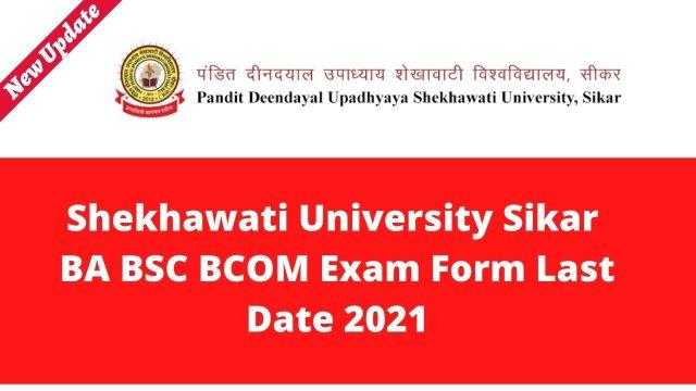 Shekhawati University Sikar - BA BSC BCOM Exam Form Last Date 2021