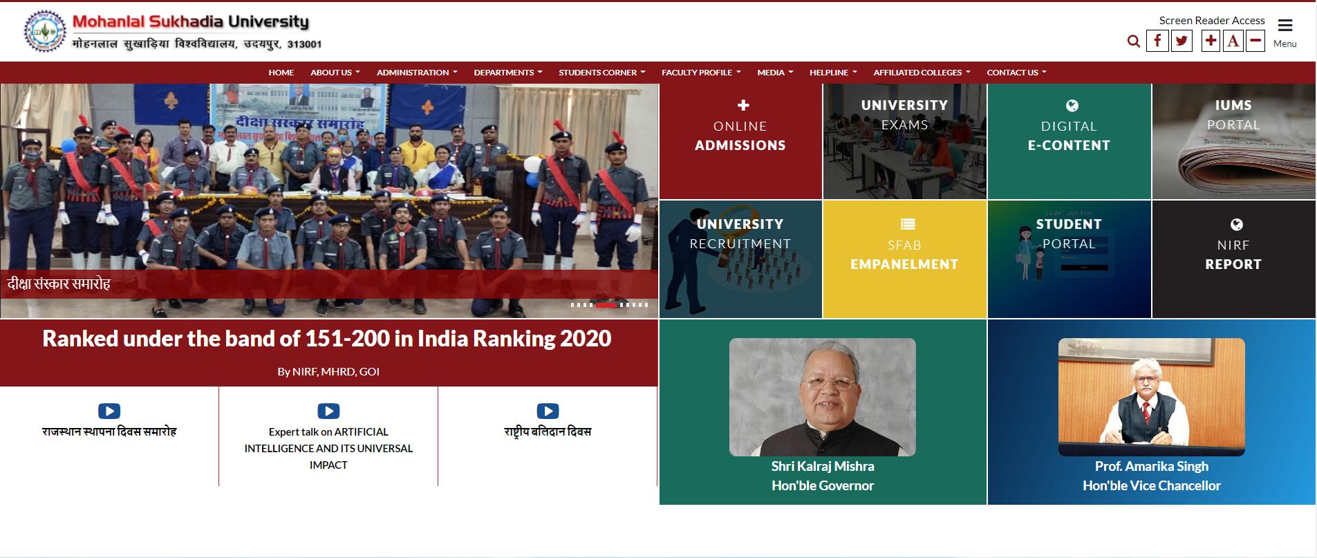 Mohanlal Sukhadia University Udaipur BA BSC BCOM Admit Card 2021