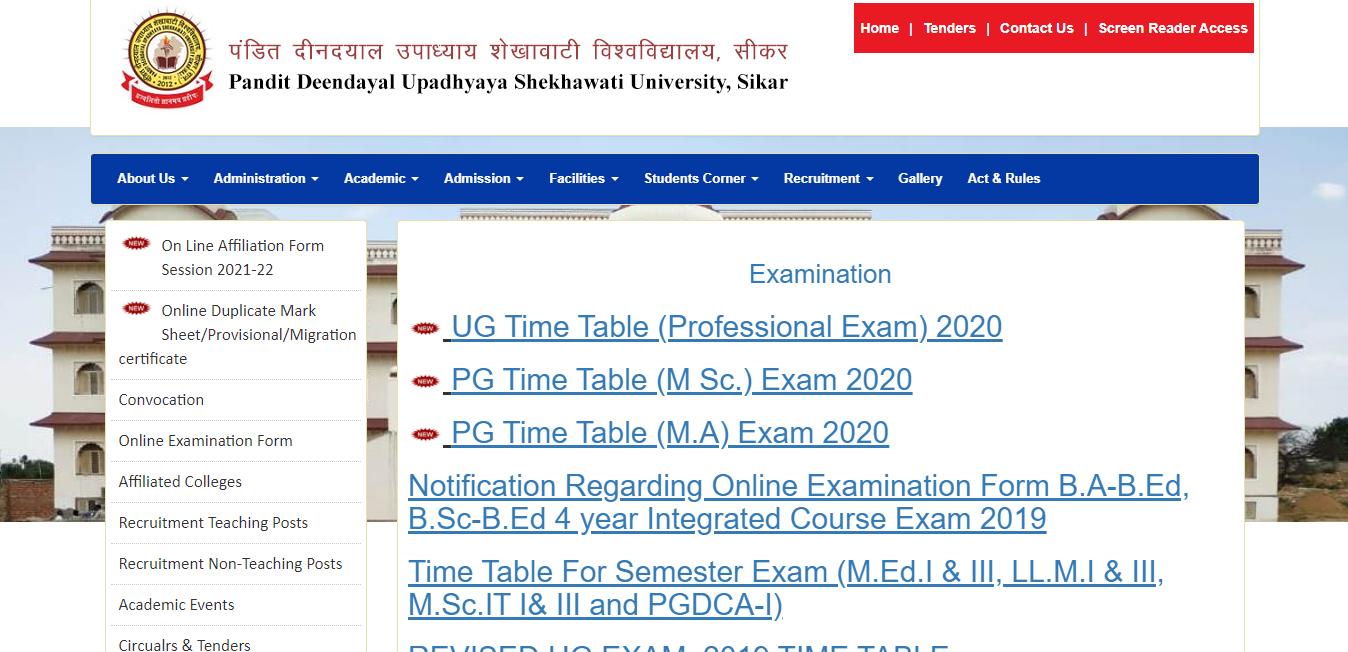 (Shekhawati University) PDUSU UG and PG exam form 2021