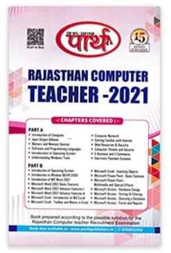Best Books For Rajasthan Computer Teacher Bharti