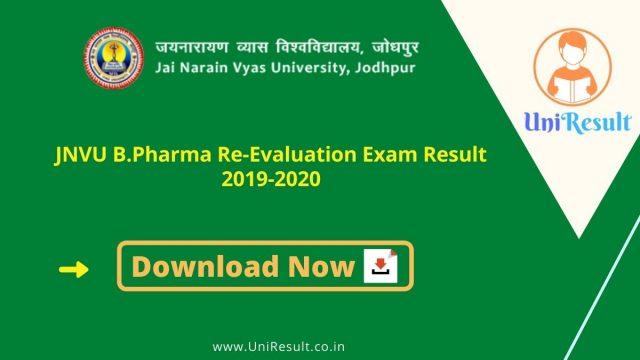 JNVU B.Pharma Re-Evaluation Exam Result 2019-2020
