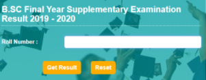 JNVU BSC Final Year Supplementary Exam Result Download