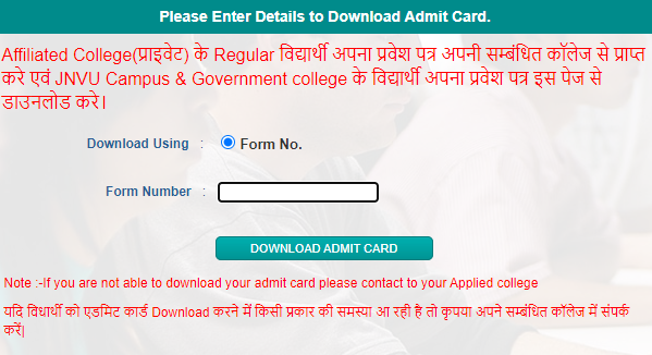 JNVU Jodhpur MA Final Year Admit Card Download