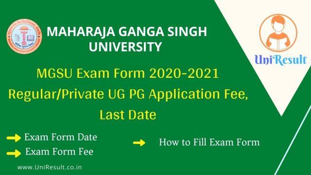 MGSU Exam Form 2020-2021 Regular_Private UG PG Application Fee, Last Date