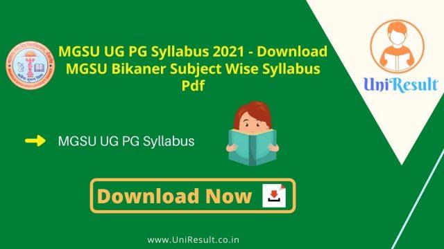 MGSU UG PG Syllabus 2021 - Download MGSU Bikaner Subject Wise Syllabus Pdf