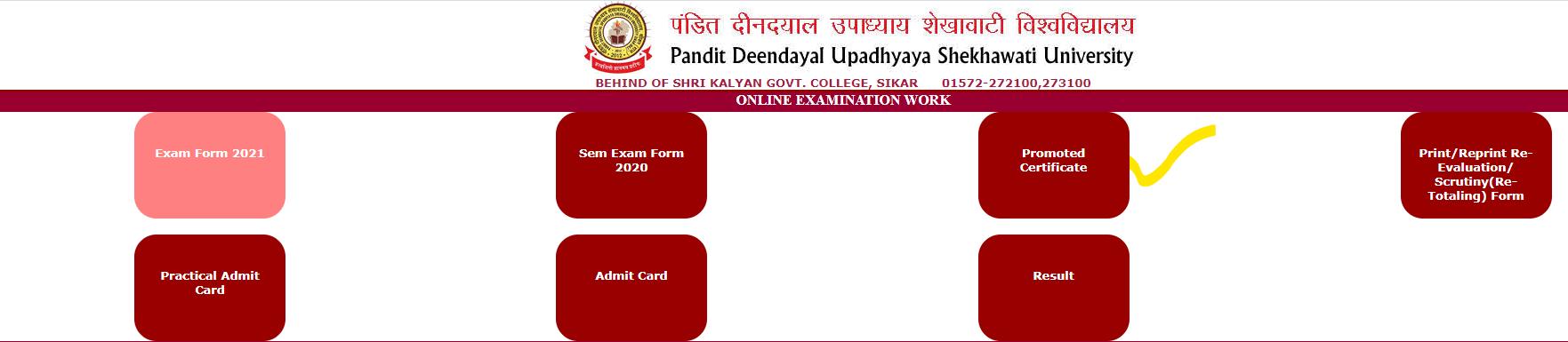 PDUSU UG PG Promote certificate 2021 Released