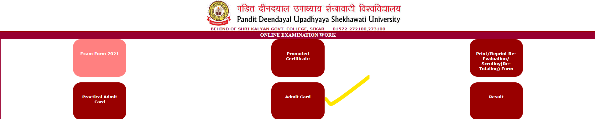 PDUSU MA Previous Admit Card 2021 Download