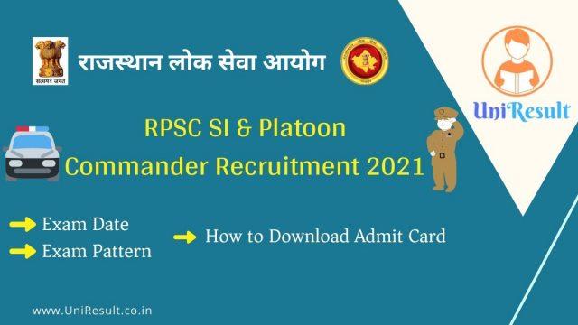 RPSC SI & Platoon Commander Recruitment 2021