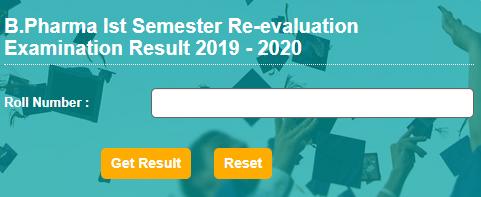 JNVU B.Pharma Re-Evaluation Exam Result 2019