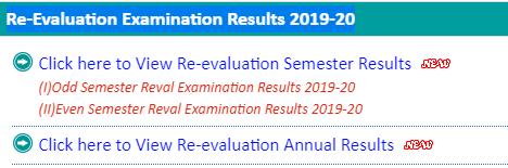 How to Download JNVU B.Pharma Re-Evaluation Exam Result 2019-2020