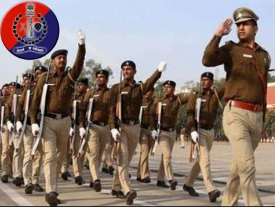 How To Prepare Raj. Police SI Exam