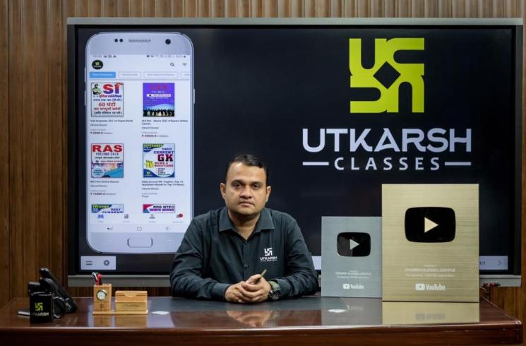 Utkarsh Classes - A New Learning Path Way