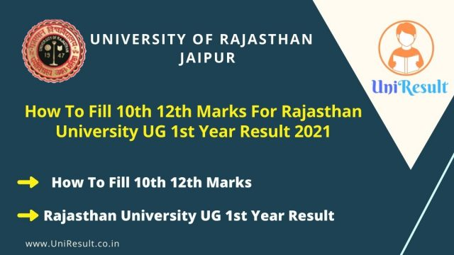 How To Fill 10th 12th Marks For Rajasthan University UG 1st Year Result