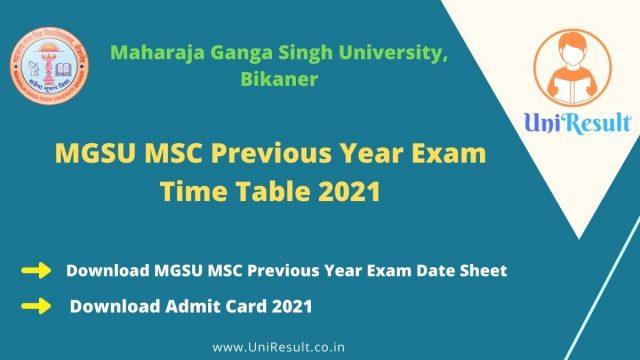 MGSU MSC Previous Year Exam Time Table 2021