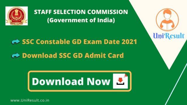 SSC Constable GD Exam Date 2021 Download SSC GD Admit Card