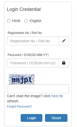 How To Download Rajasthan RVUNL JLO Admit Card 2021