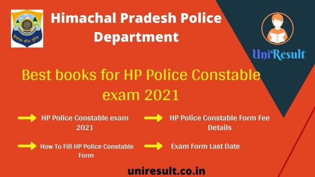 Best books for HP Police Constable exam 2021
