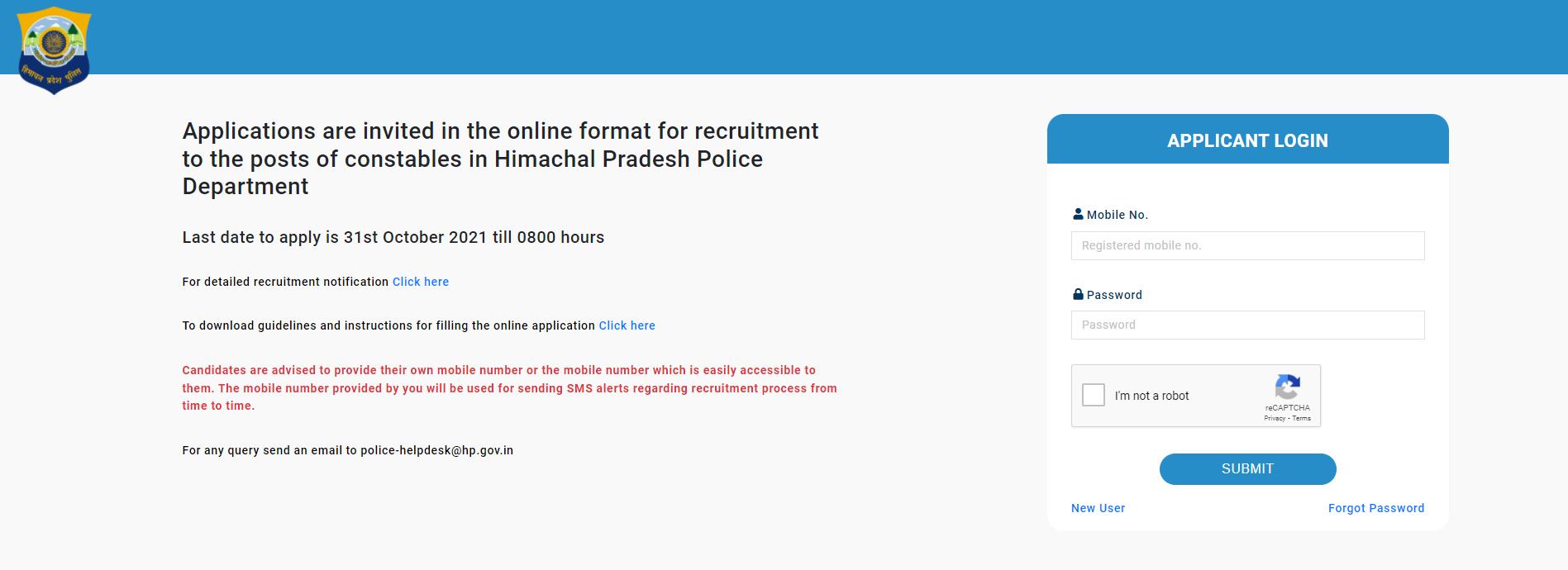 HP Police Constable exam Form
