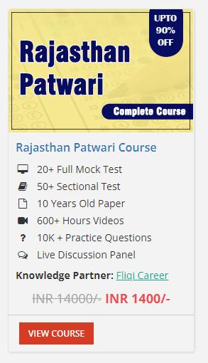 Rajasthan Patwari Exam Best Courses